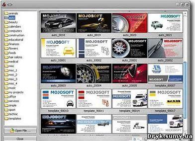 Программа ВИЗИТКА предназначена для визуального создания печатной формы визитных карточек.